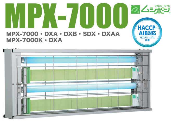 MPX-7000