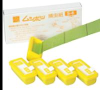 捕虫紙 S-6